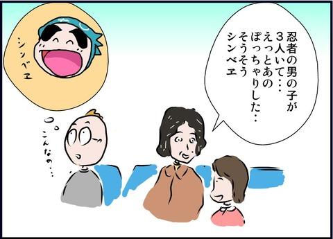 yuuki03