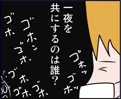 ichiyadare00