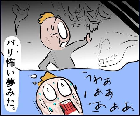 udekumi06