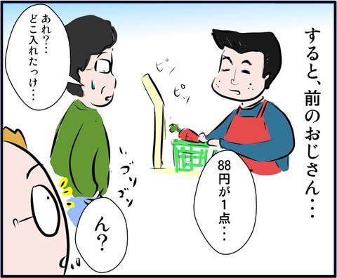 superb04