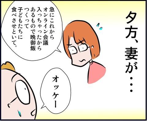 oshogyoza01