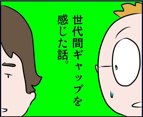 sedaigap01