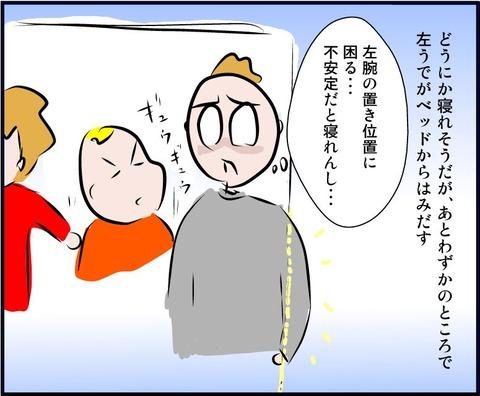 udekumi03