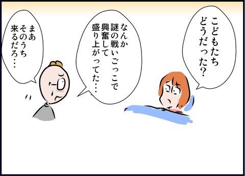 ikimono03