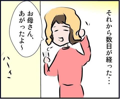 imsn28-01_R
