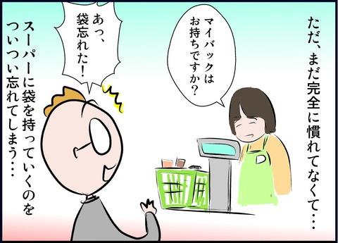 rejibukuro03
