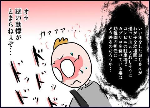 douki06
