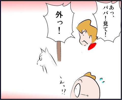 fuku06