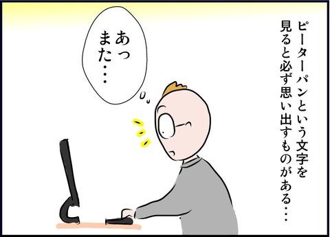 happytan01