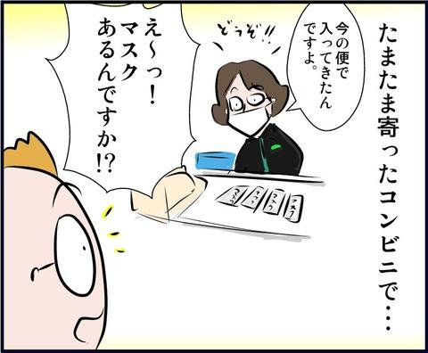 masuku02