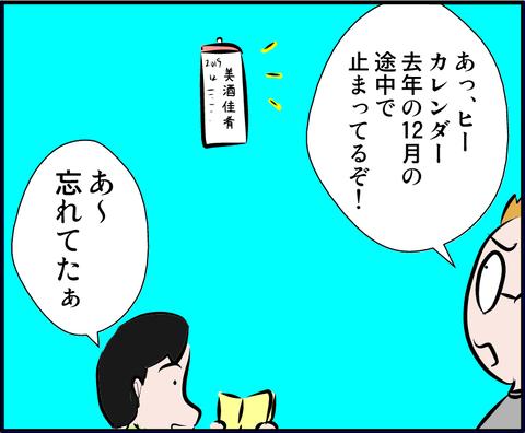 yojijyukugo06