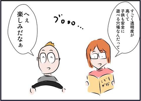 umichu2