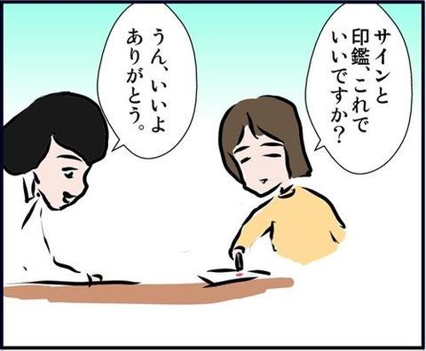 asl16-01_R