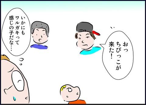 hanakusokun03