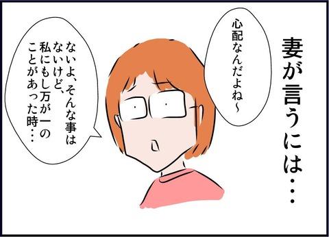 ryouri01