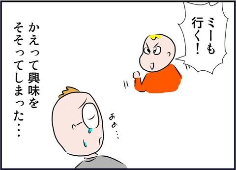 nihon04