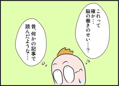happytan04
