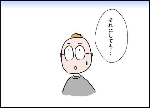 ichiro03