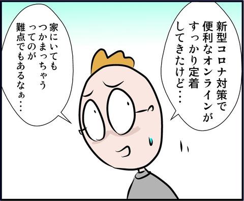 oshogyoza02