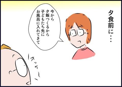 furoend01