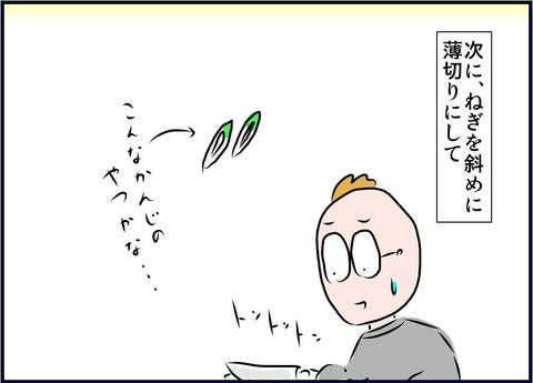 samugetanb06