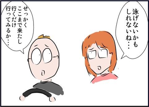 umichu5