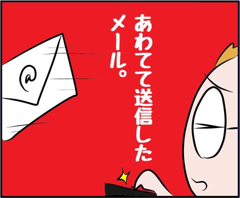 awatemail01