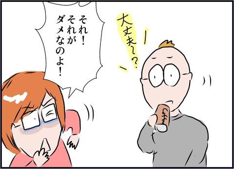 mainabi3-02