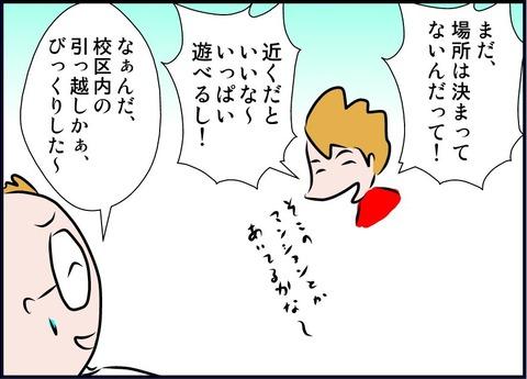 wakare02