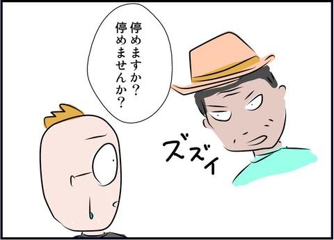 umichu9-6