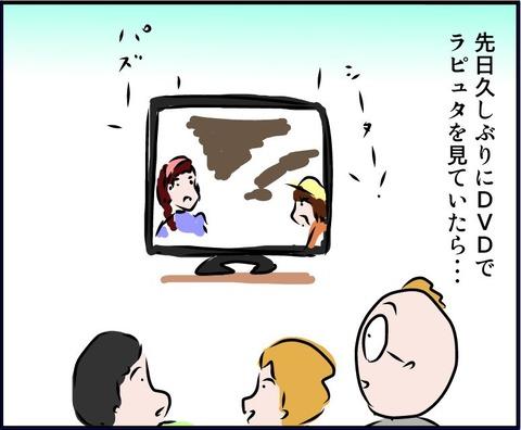miyazawa04