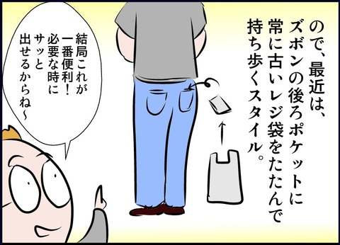 rejibukuro09