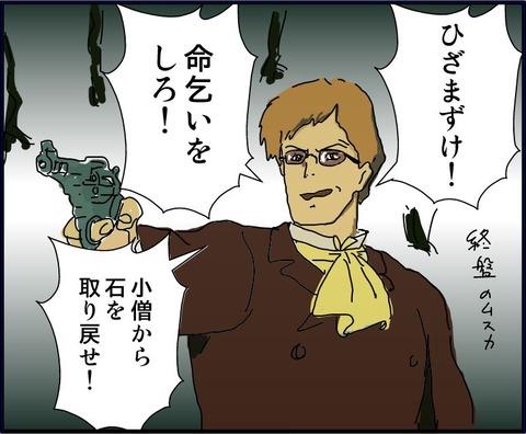 miyazawa05