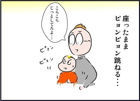 kyusho02