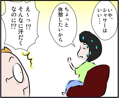 asedaku02