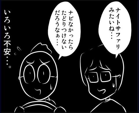 onsenj05