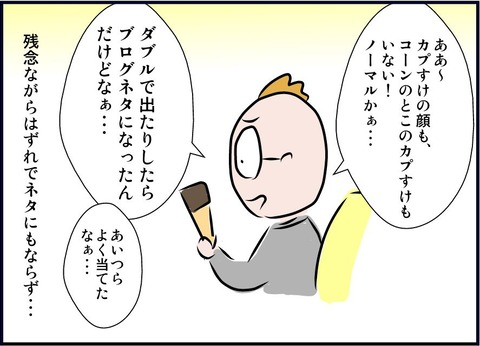 douki03