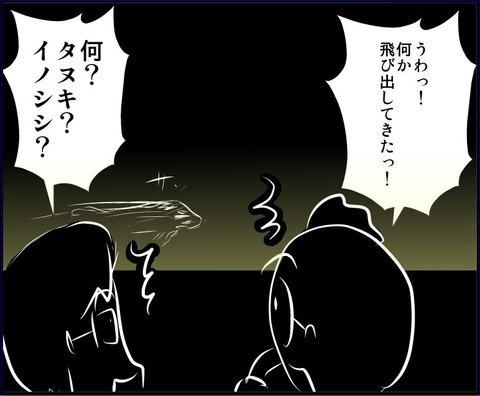 onsenj04