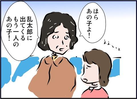 yuuki07