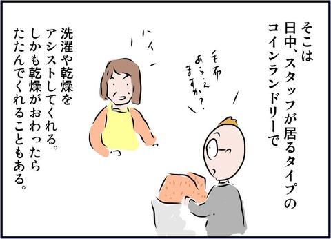 nihon06