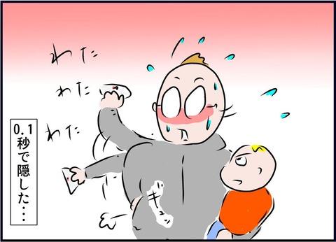 dekin15