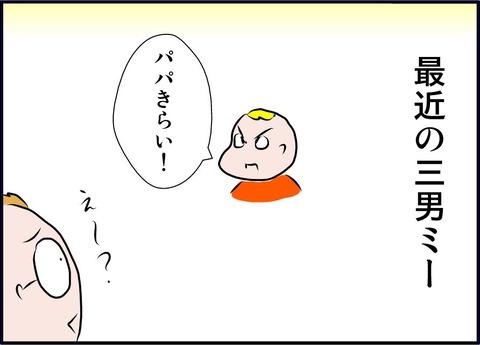 izon01