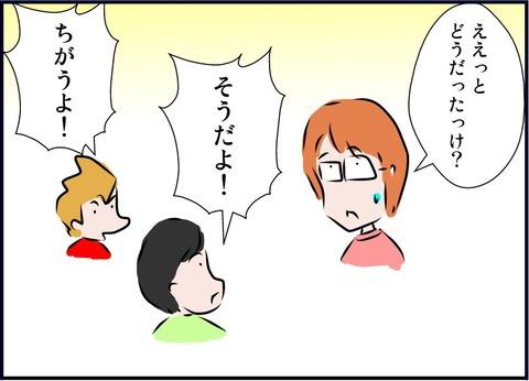sunakake01