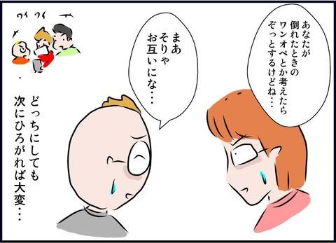 infurue05
