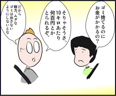 kin06