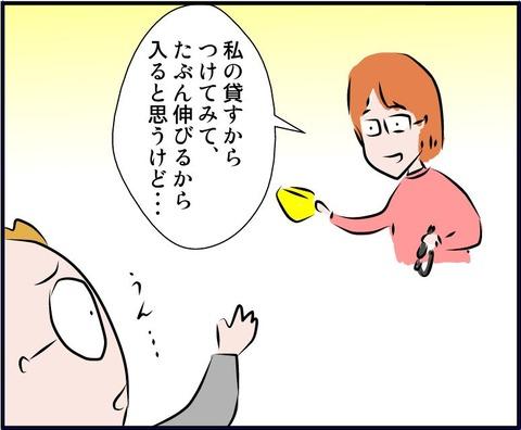 naga02
