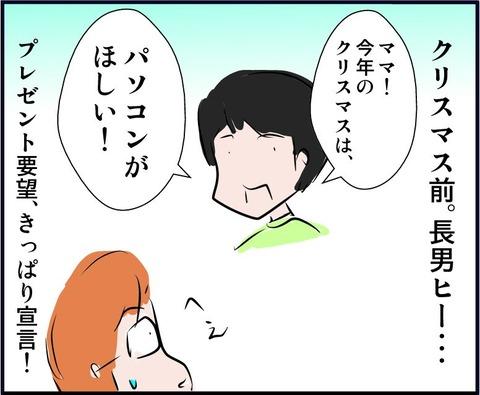 sansin01
