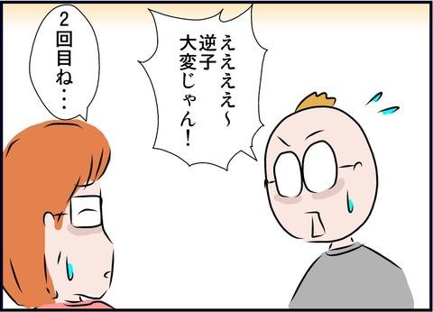 mainabi10-05