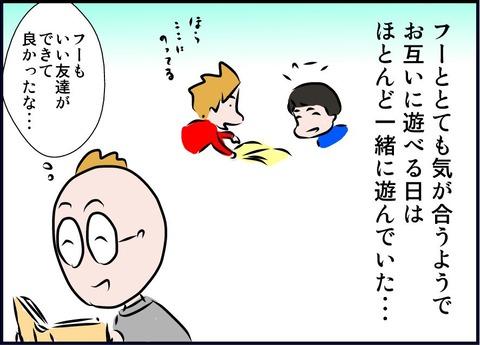 wakare04