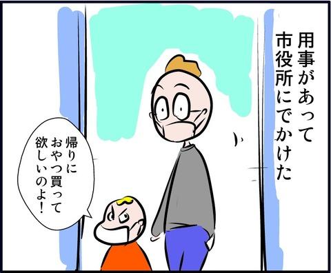 kenon01